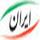 درگاه خدمات الكترونيكی ايران